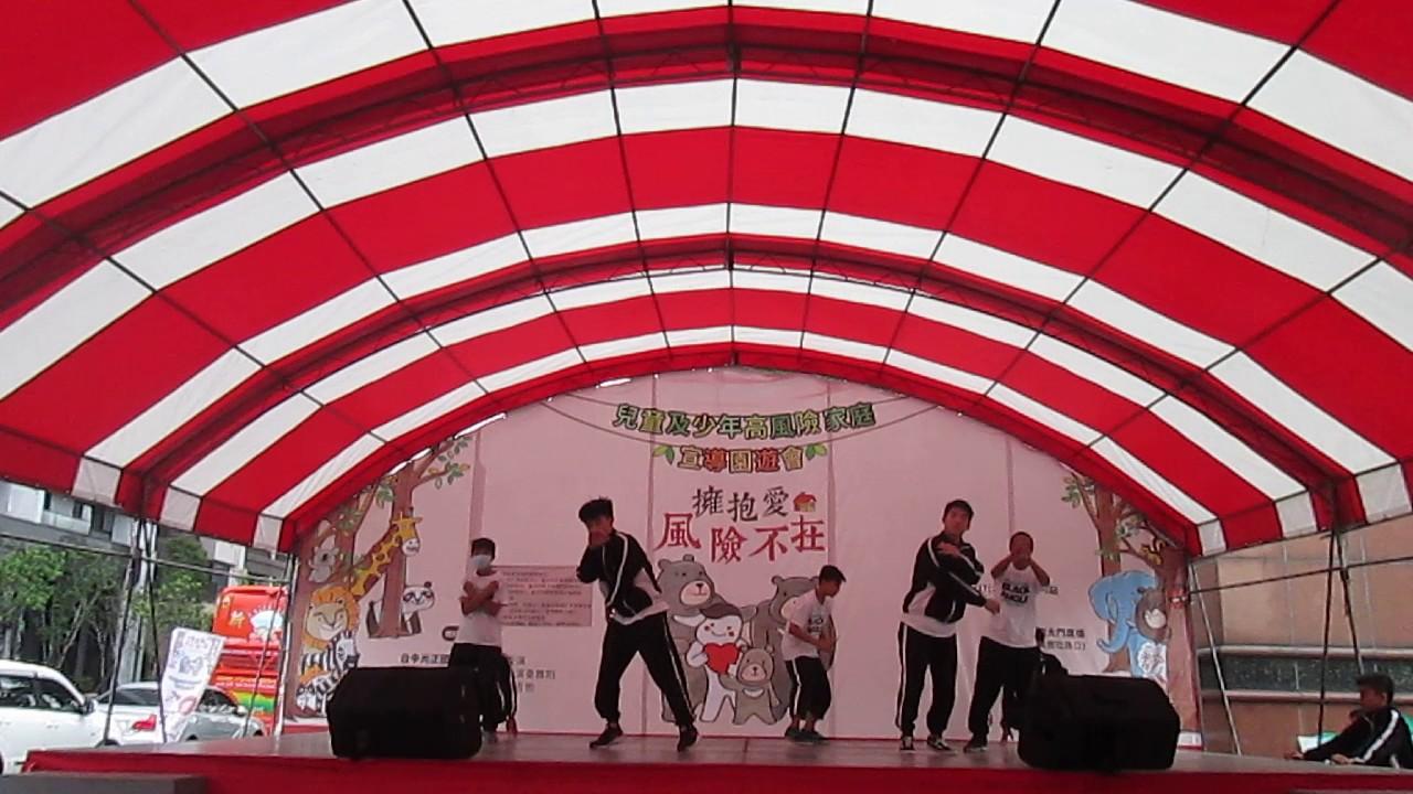 20170617臺中學諮中心與黑角熱舞表演 - YouTube