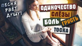 Смотреть клип Александр Закшевский - Одинока