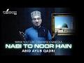 Nabi To Noor Hain - Abid Ayub Qadri - OFFICIAL NAAT VIDEO - with Lyrics