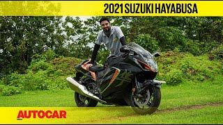 2021 Suzuki Hayabusa review - Mr Ultimate   First Ride   Autocar India