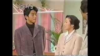 1996年1月8日OA ルックルックこんにちはに番組宣伝のため出演。
