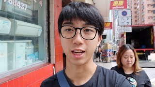 Publication Date: 2019-06-08 | Video Title: 20歲生日Vlog