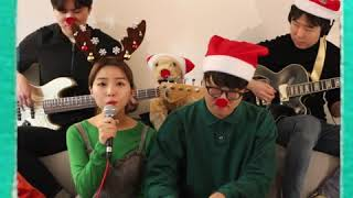 [Stella Jang] Santa Claus Is Coming To Town (Stell'Advent Calendar)