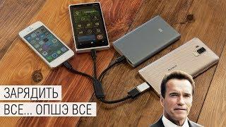 видео Обзор Bluboo S3 - Высокотехнологичный