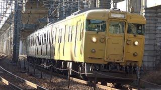 【4K】JR山陽本線 普通列車115系電車 セキC-21編成