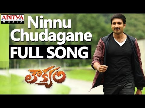 Ninnu Chudagane Full Song ||  Loukyam Movie || Gopichand, Rakul Preet Singh