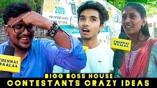 Thala, Thalapathy, STR & Politicians?!? | Bigg Boss 3 House Crazy Contestants Ideas!