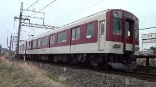 近鉄 上之郷駅 普通 1201系電車 到着→特急30000系ビスタEX通過!