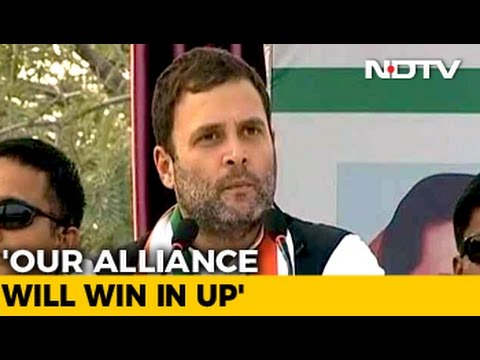 'Remember Bihar? We Are Winning,' Says Rahul Gandhi On UP Exit Polls