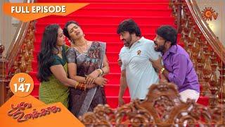 Poove Unakkaga - Ep 147 | 19 Jan 2021 | Sun TV Serial | Tamil Serial