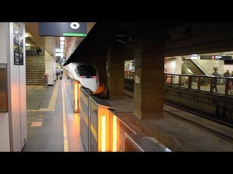 Taipei, Taiwan - Taipei Main Station - Taiwan High Speed Rail HD (2017)