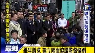 2014 03 22 江宜樺 行政院並無退回服貿協議打算 服貿 不只是行政院的問題 還有馬總統