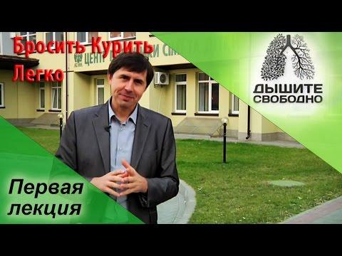 Кодирование от алкоголизма Москве донские клиники от алкоголизма Москве