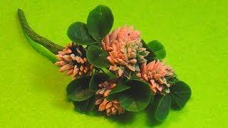 РЕАЛИСТИЧНЫЙ КЛЕВЕР из полимерной глины. Уроки для начинающих!!!  Цветы из полимерной глины