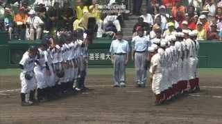 20140811 高校野球の季節がやってきました.
