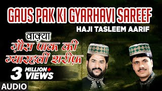 """GAUS PAK KI GYARHVI SHARIF"" Taslim, Aarif Khan 