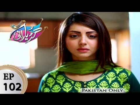 Guriya Rani - Episode 102 – ARY Zindagi Drama