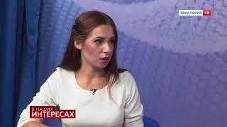 """Как предупредить рак? - """"В наших интересах"""" с Анастасией Надвиковой"""
