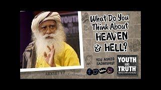 What Do You Think About Heaven & Hell? - स्वर्ग और नरक के बारे में आप क्या सोचते हैं?