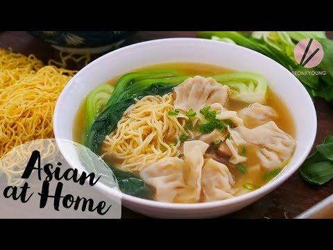 EASY Wonton Noodle Soup