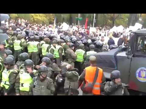 Киев митинг 19.10.2017 Майдан Полиция блокирует обеспечение
