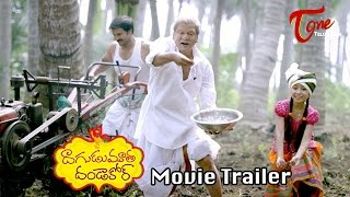 Dagudumutha Dandakor Movie Trailer | Rajendra Prasad