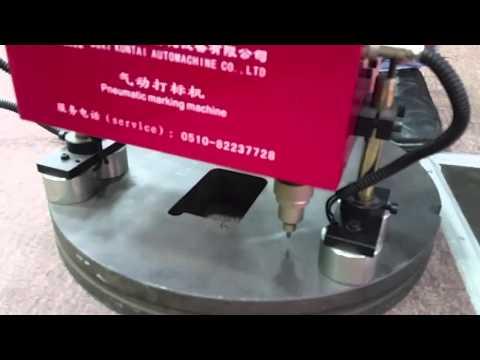 Data Matrix Marking on Hardened Metal By Rockwood International LLC-UAE