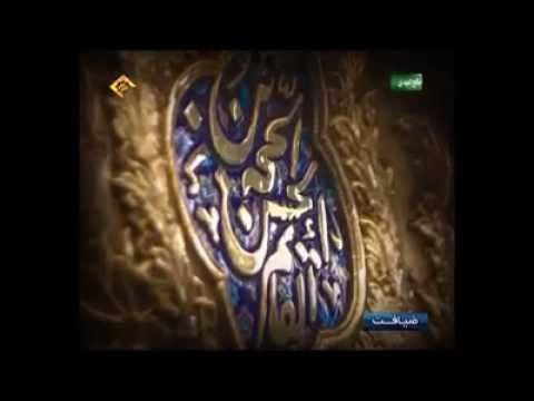 Sobhet be kheir agha -nasheed