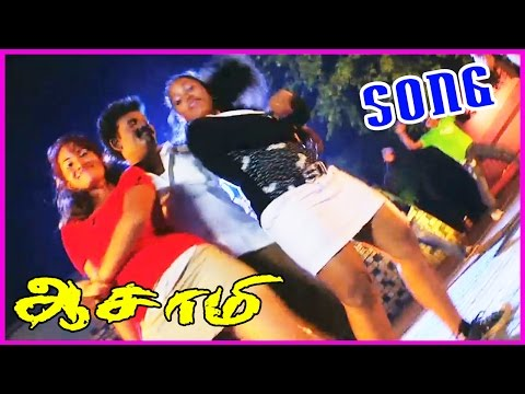 Aasaami Tamil Latest Movie Video Song   ...