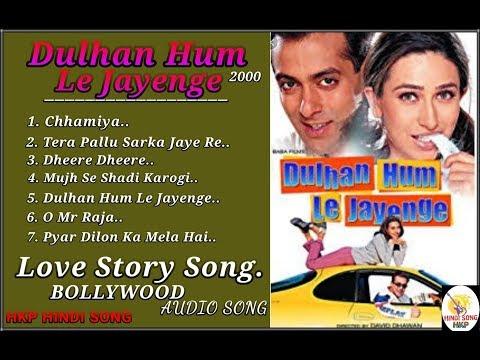 Dulhan Hum Le Jayenge(2000) Romantic ❤️Love #HKP Hindi Song💘💑