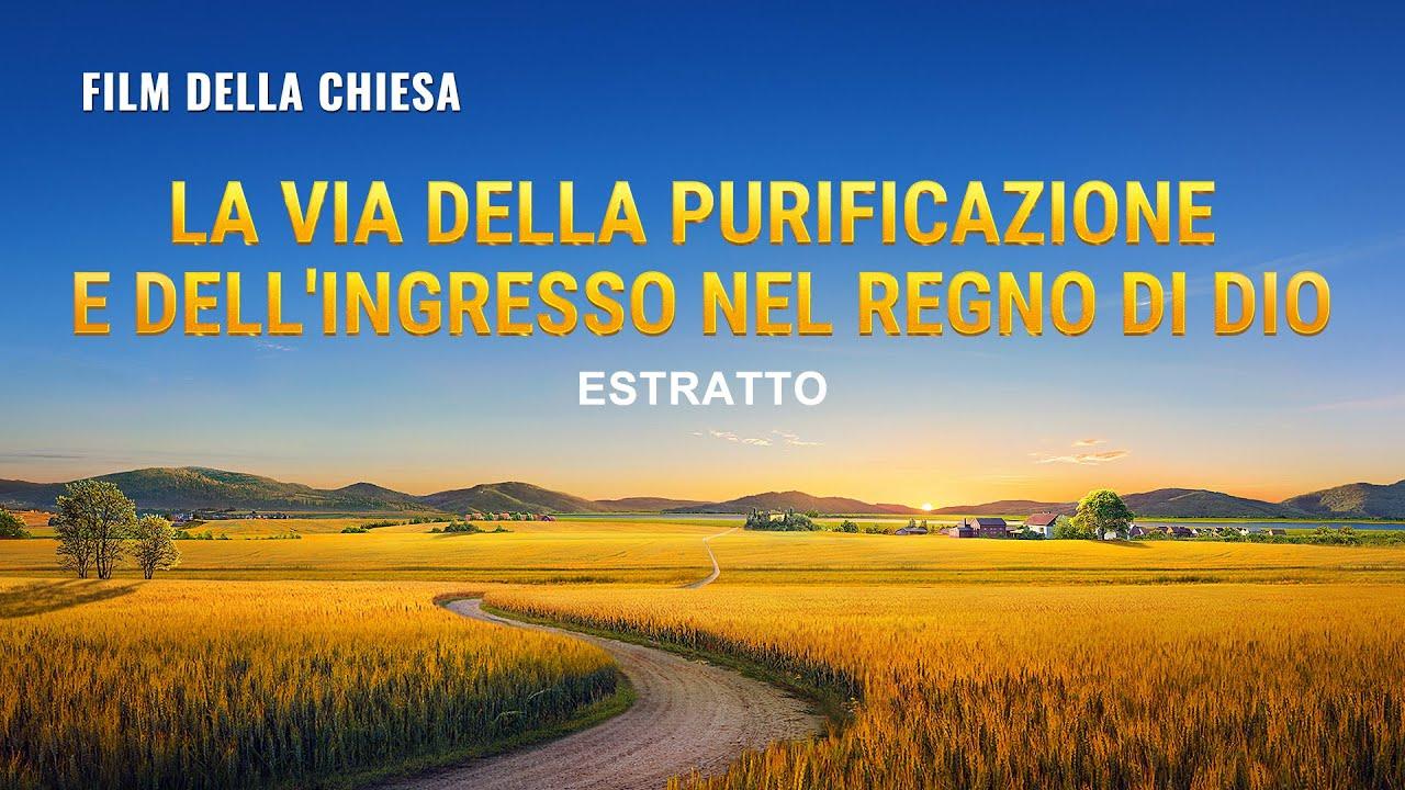 """Film cristiano """"Canto di vittoria"""" (Spezzone 6/7)"""