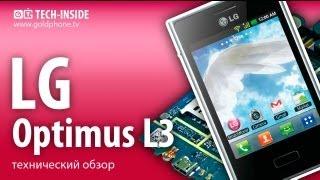 LG E400 Optimus L3 - как разобрать смартфон и обзор запчастей(Ремонт телефонов LG. http://www.goldphone.ru/service/catalog/telephone/lg/ Обзор строения с описанием разбора LG E400 Optimus L3: как разобра..., 2012-11-02T21:36:41.000Z)