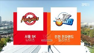 [KBL] 서울 SK vs 인천 전자랜드 H/L (11…