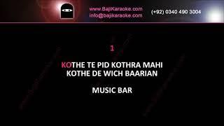 Chan kithan guzari Aayi raat ve - Video Karaoke - Attaullah Khan - by Baji Karaoke