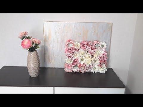 цветочное панно своими руками фото