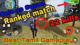Free fire solo vs squad ranked tricks tamil | 22 kills best gameplay tricks tamil