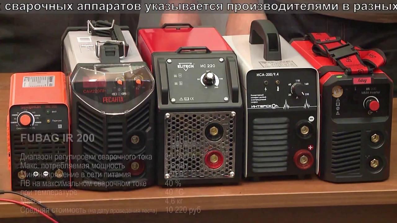 Инверторные сварочные аппараты тестирование стабилизаторы напряжения с 05