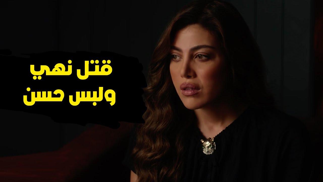 ريهام حجاج : وضوح الحقيقه لحسن وصدمه حسن بزواج ياسين من دنيا ..مسلسل لما كنا صغيرين
