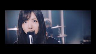 【Miss Shawshank】from world end【MUSIC VIDEO】