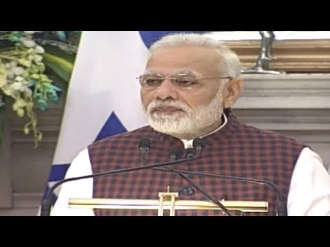 Indian cultural centre to be set up in Israel