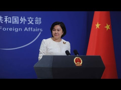 China calls for recognition of Pakistan's anti-terrorism contribution