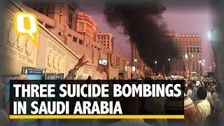Four Security Officers Killed in Suicide Bombing in Medina