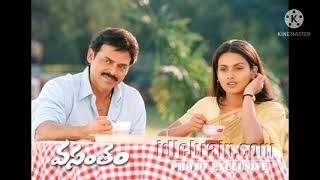 Gaali chirugali BGM #Vasantham movie
