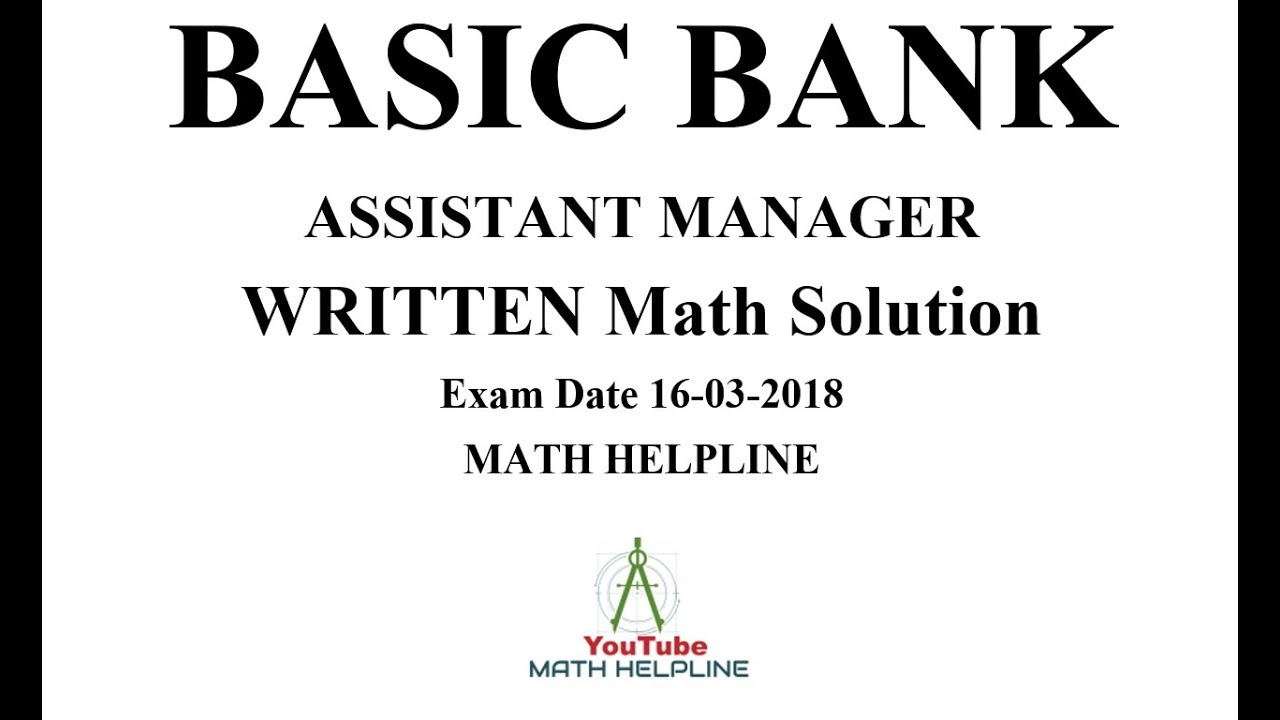 BASIC BANK (AM) Written Math Exam Date: 16-03-2018 - YouTube