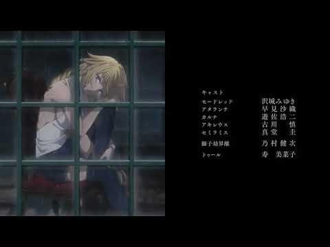 Fate-Apocrypha Ending 2『Koe - ASCA』