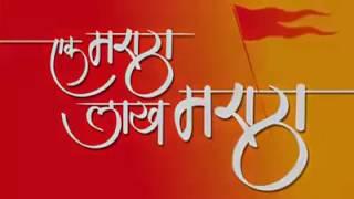 Maratha kranti Morcha song Nandesh Umap