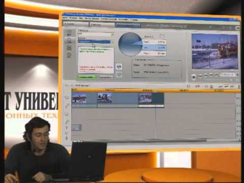 Video Editor Video Editing Software