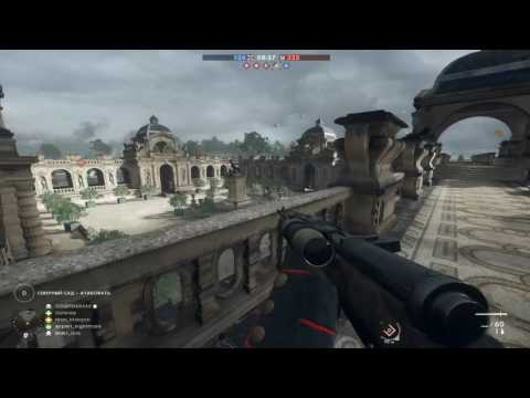 BF1 high ping issue