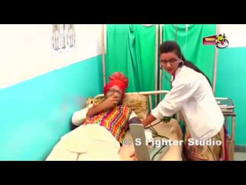 Funny Video Chacha Bishna