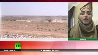 Саудовская Аравия ГОТОВА ПОМОЧЬ ТУРЦИИ и боевикам в борьбе с АСАДОМ! Новости России Сирии 13 02 2016